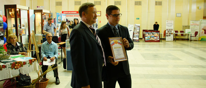 Компания Гидроласт получила диплом качества