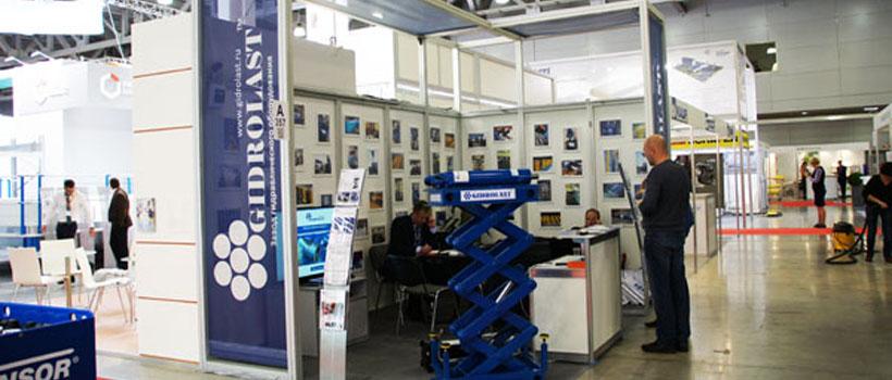 Компания Гидроласт, стенд на выставке