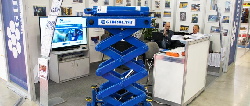 Компания Гидроласт на выставке