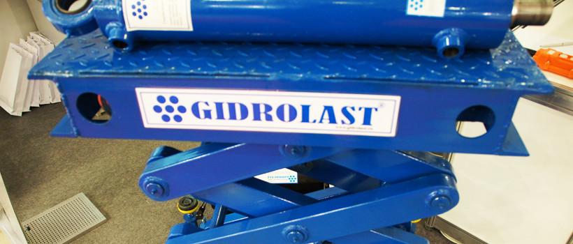 Гидравлическое оборудование Гидроласт