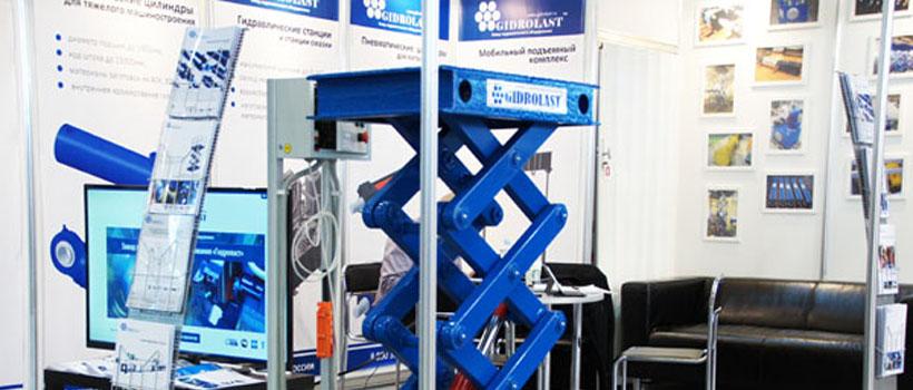 Компания Гидроласт - стенд на выставке