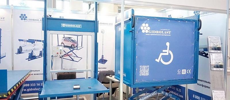 Расширение безбарьерной среды для инвалидов - один из приоритетов политики России