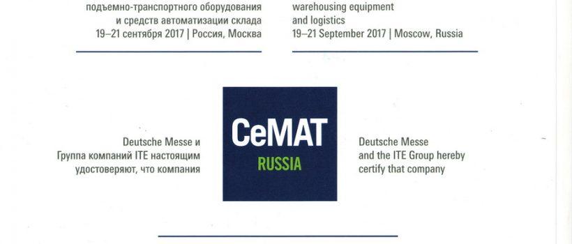 Сертификат выставки СеМАТ получен компанией Гидроласт