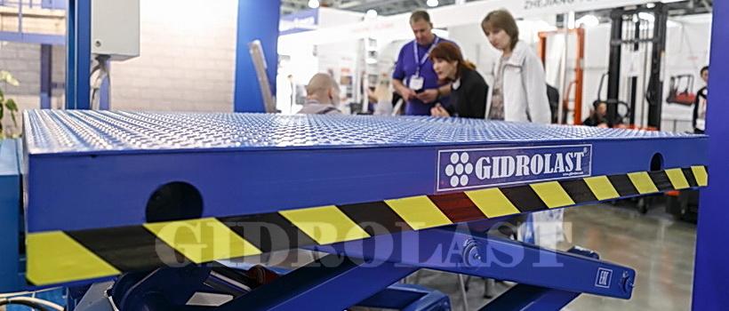 Стенд компании Gidrolast на выставке СеМАТ Russia 2017г.