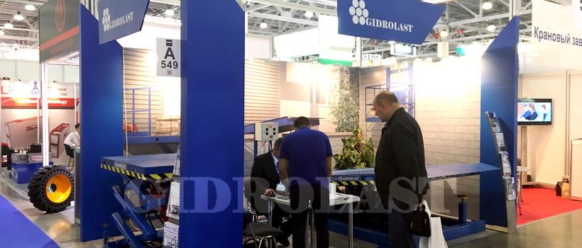 Стенд компании Гидроласт на выставке СеМАТ Russia 2017г.