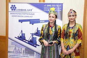 19 октября 2017 года в Ташкенте прошла VI конференция «HEAVY CASPIAN 2017»