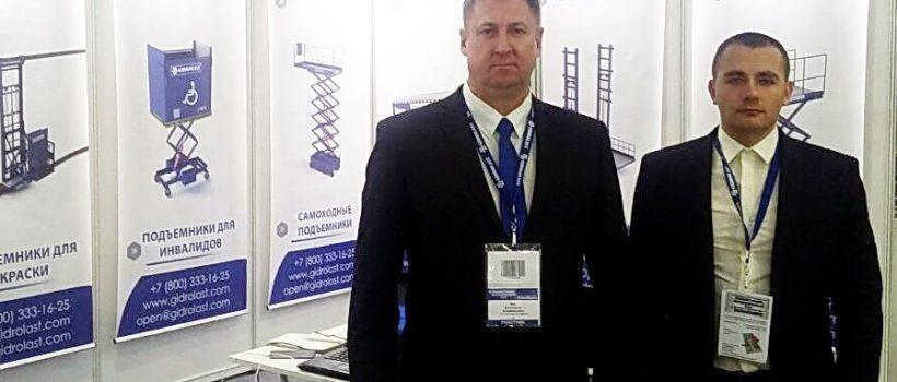 Работа специалистов ГК Гидроласт на выставке «Машиностроение. Металлообработка. Казань»