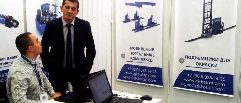 Работа специалистов ГК Гидроласт на выставке в Казани в 2017г