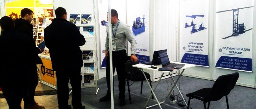 Участие специалистов ГК Гидроласт в выставке машиностроения в Казани