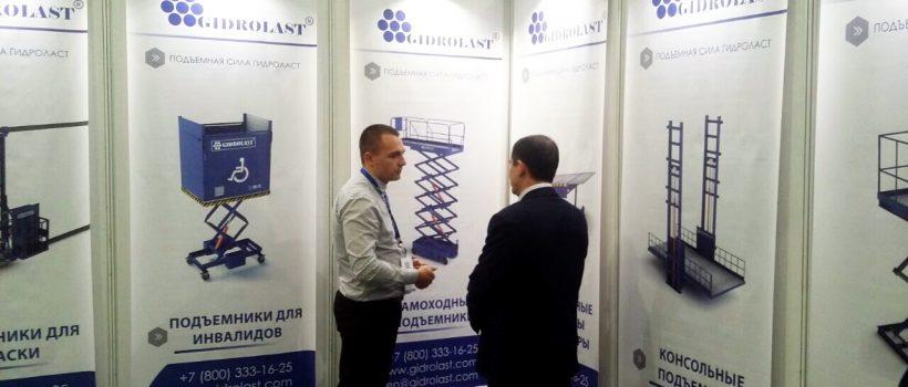 Работа специалистов Гидроласта на выставке в Казани