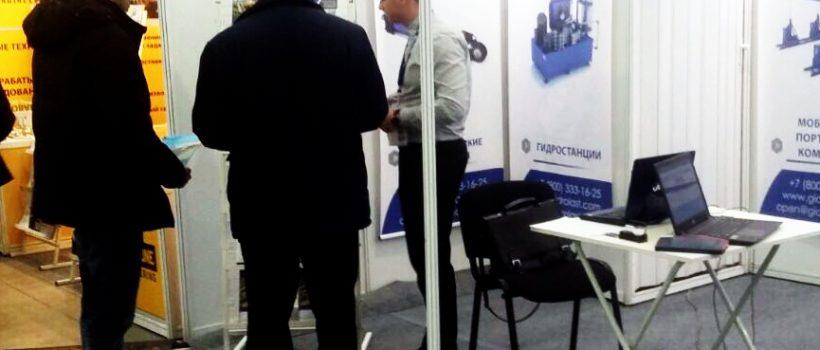 Стенд компании Гидроласт на выставке в Казани
