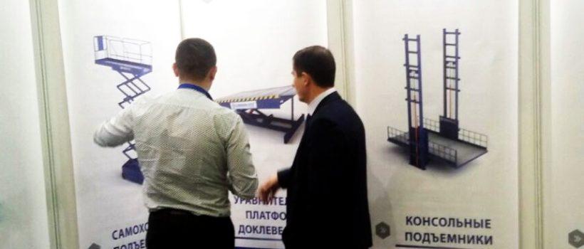 Стенд ГК Гидроласт на выставке в Казани 6-8 декабря 2017г.