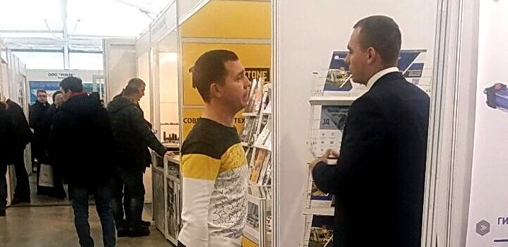 Выставка машиностроения в Казани 6-8 декабря 2017г, стенд ГК Гидроласт
