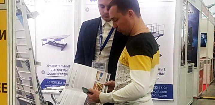 Гости стенда ГК Гидроласт на выставке металлообработки и сварки в Казани