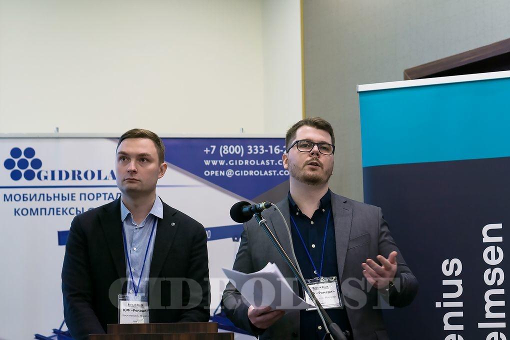 Компания Гидроласт на Breakbulk Russia 2018